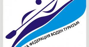 kayakmonkey.com_БФВТ_лого