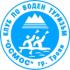 Клуб по воден туризъм ОСМОС-Троян