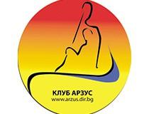 kayakmonkey.com_voden_pohod_Tundja_klub_Arzus