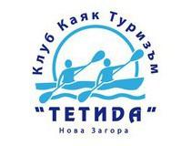 kayakmonkey.com_voden_pohod_tetida