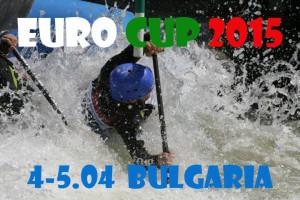 Еврокупа 2015