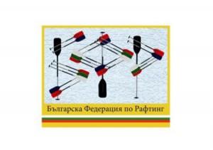 kayakmonkey_raftingfederacia